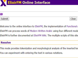 ElixirFM Online Interface