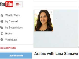 Various Topics in the Arabic Language