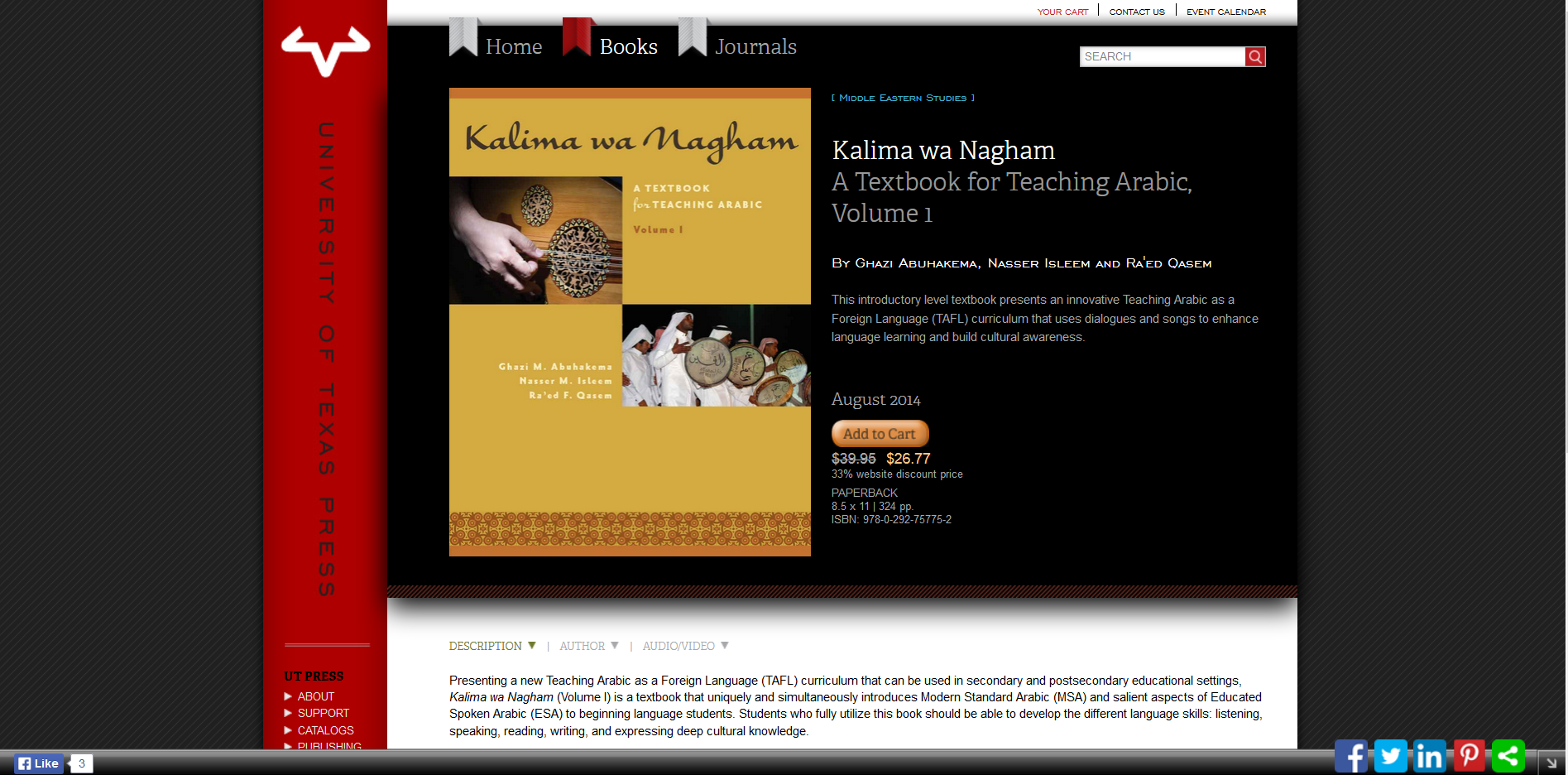 Kalima wa Nagham: A Textbook for Teaching Arabic, Volume I