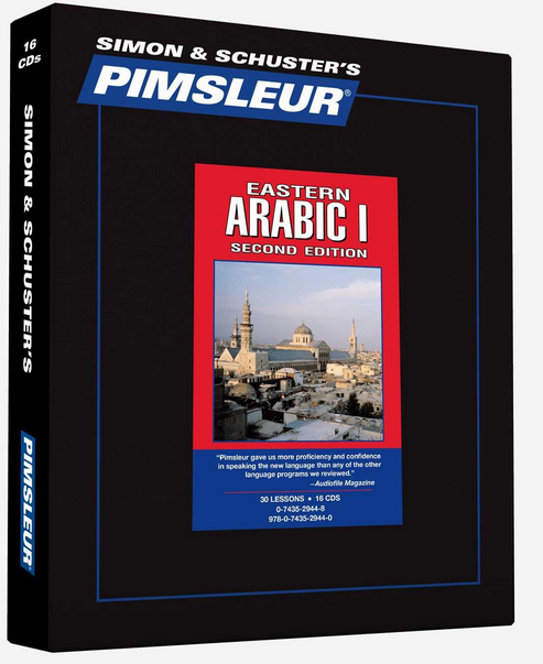 Eastern Arabic (2nd edition) Audio CD – Box set