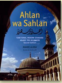 Ahlan wa Sahlan (2nd Edition)