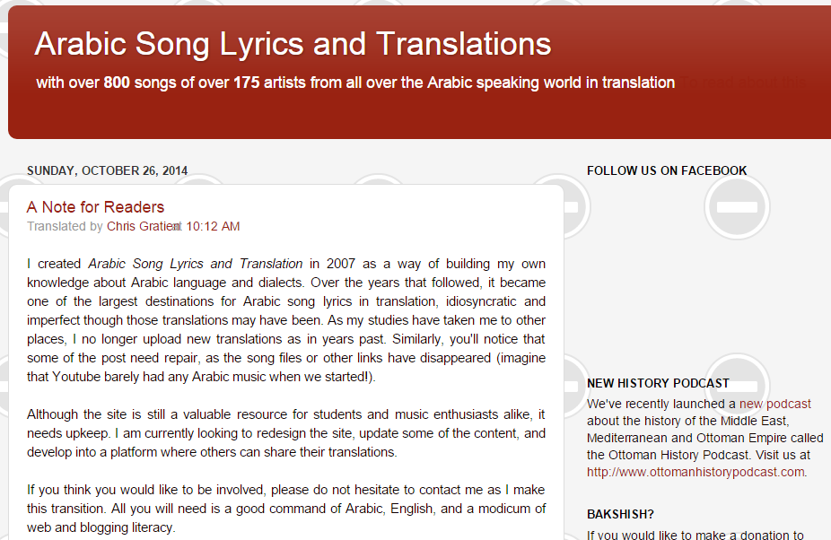 Arabic Song Lyrics and Translation