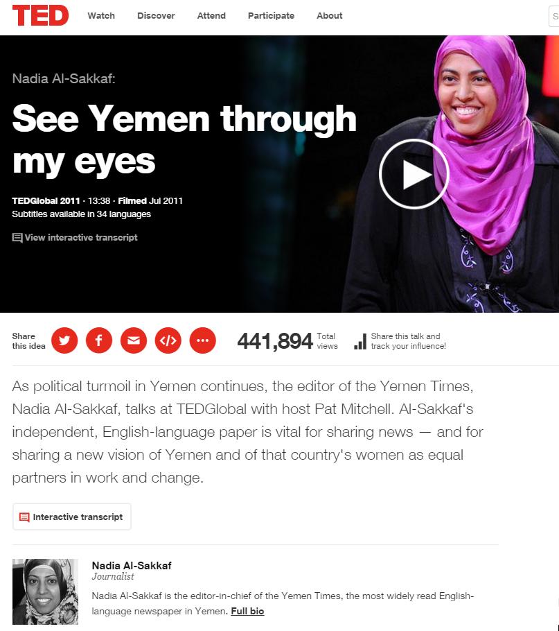 Nadia Al-Sakkaf: See Yemen Through My Eyes
