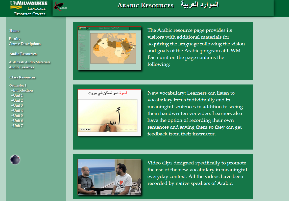 Arabic Resources from the University of Wisconsin-Milwaukee