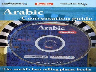 Berlitz Arabic Conversation Guide