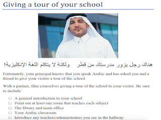 Speaking – Give a Tour of Your School