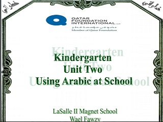 """Using Arabic at School"" Full Unit, Elementary Arabic"