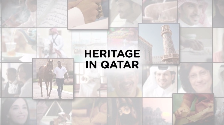 Heritage in Qatar