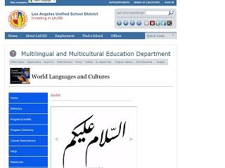 LAUSD Arabic
