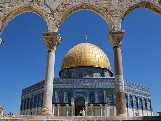 "Teaching the Middle East: A Resource for Educators – The ""Golden Age"" of Islam"