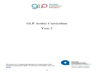Global Language Project – Arabic Curriculum – Year 2