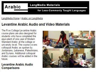 Levantine Arabic Audio and Video Materials