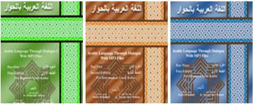 Arabic Language Through Dialogue