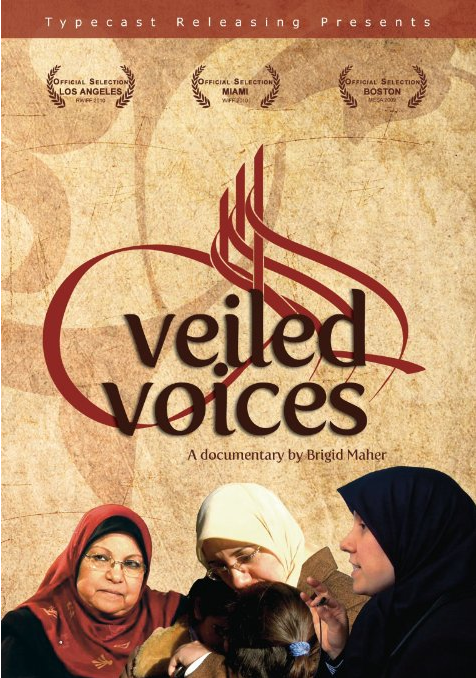 Veiled Voices – With Sheikha Stories