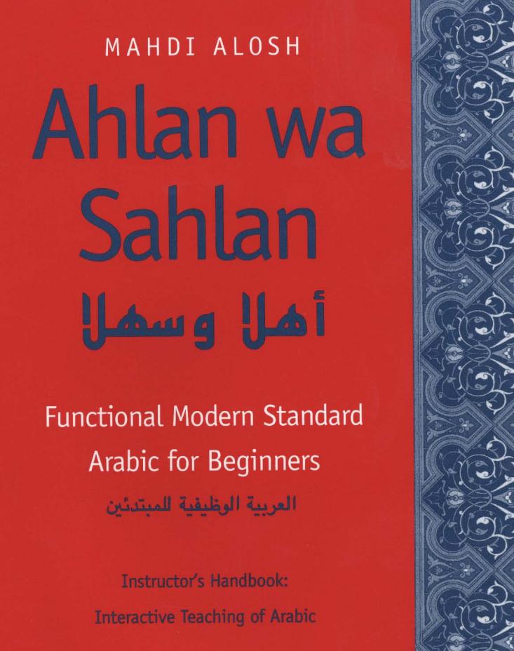 Ahlan wa Sahlan: Instructor's Handbook