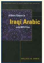 A Basic Course in Iraqi Arabic with MP3 Audio Files
