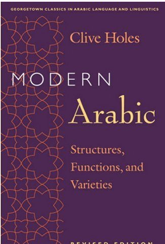 Modern Arabic: Structures, Functions, and Varieties
