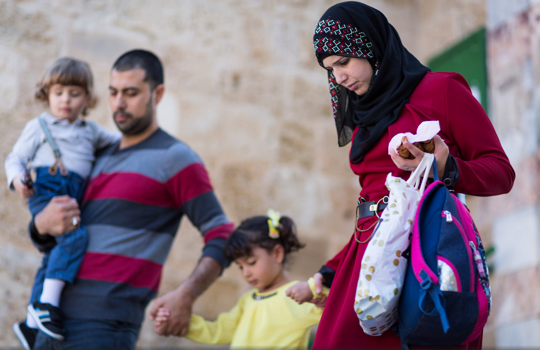 A Palestinian Family in Jerusalem