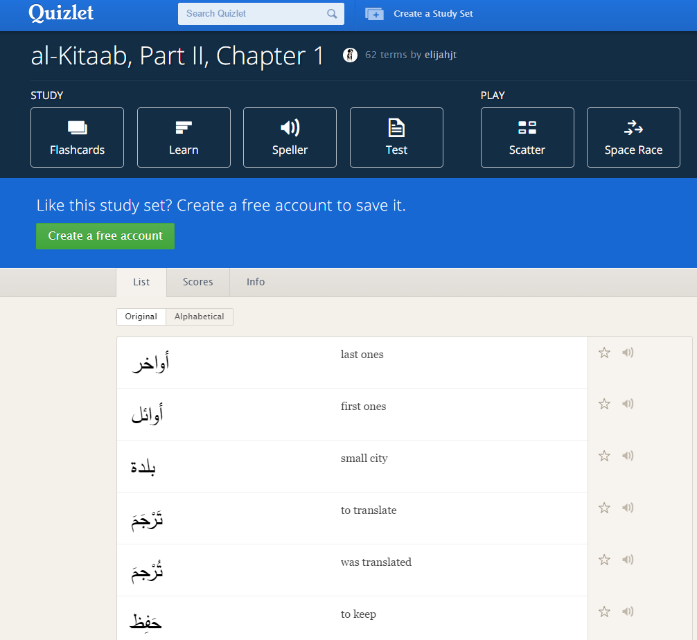 Al-Kitaab Part II-Chapter 1 Flashcards