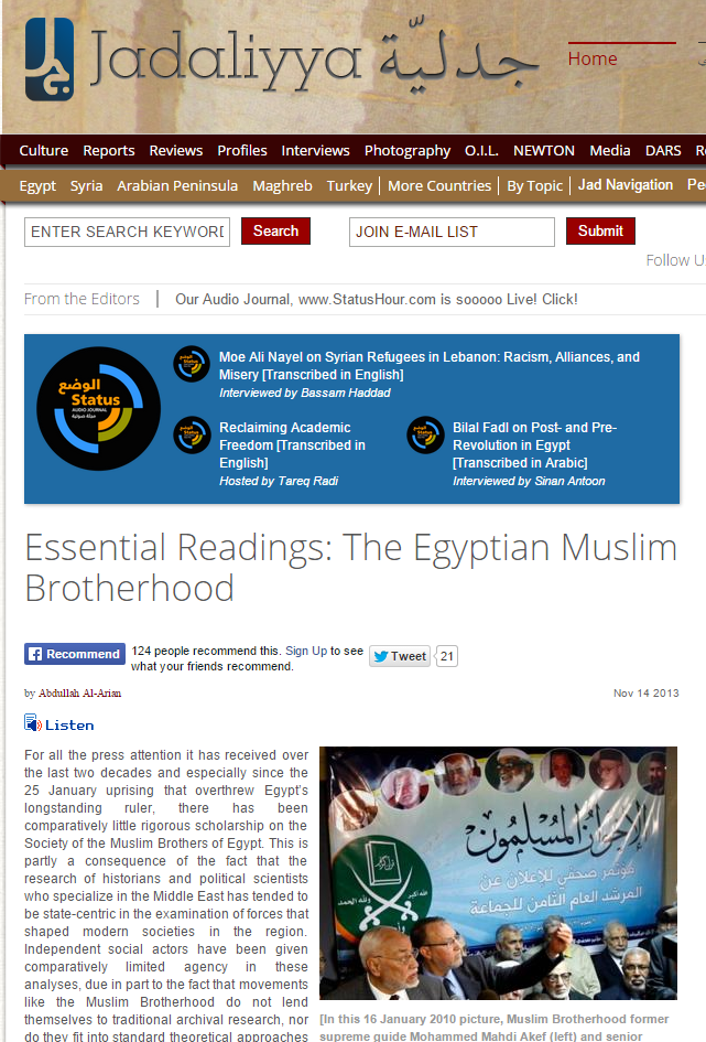 Essential Readings: The Egyptian Muslim Brotherhood