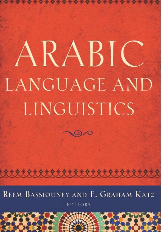 Arabic Language and Linguistics