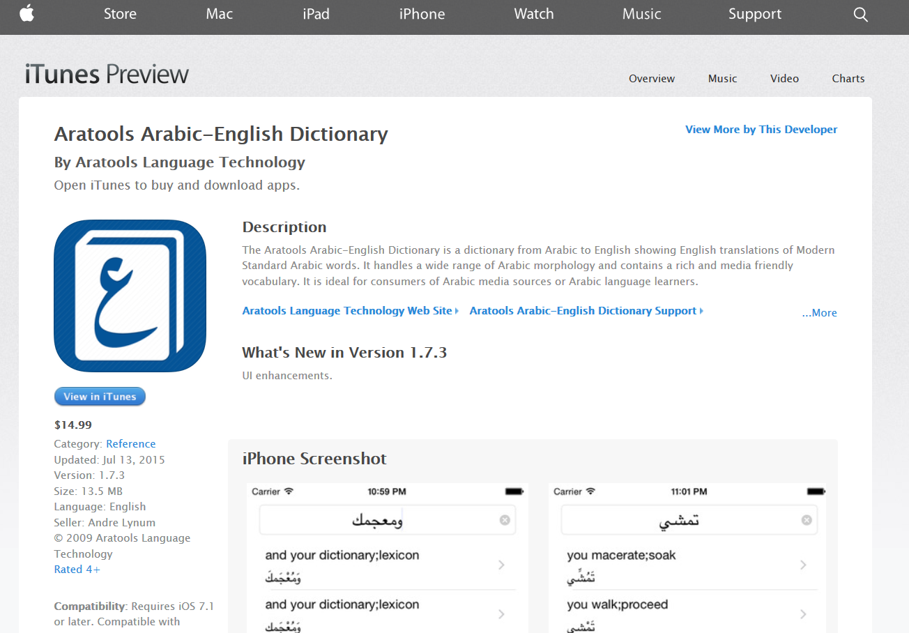 Aratools Arabic-English Dictionary