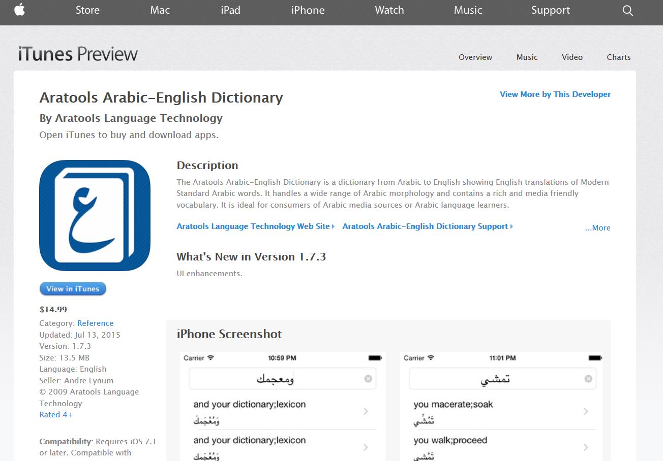 Aratools Arabic-English Dictionary