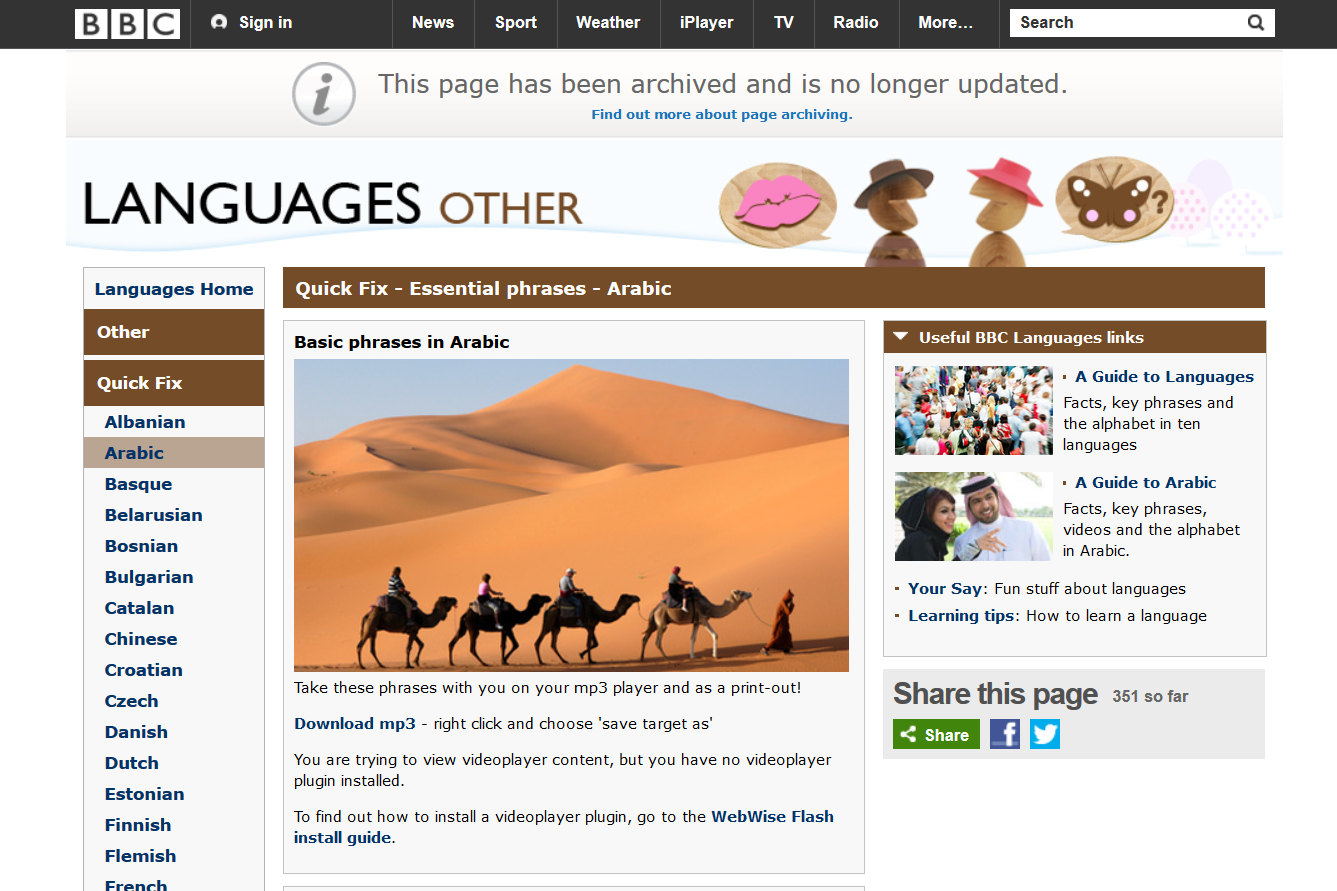 BBC Quick Fix – Arabic Essential Phrases