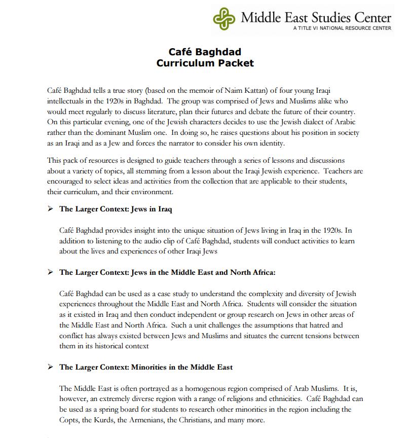 Cafe Baghdad Curriculum