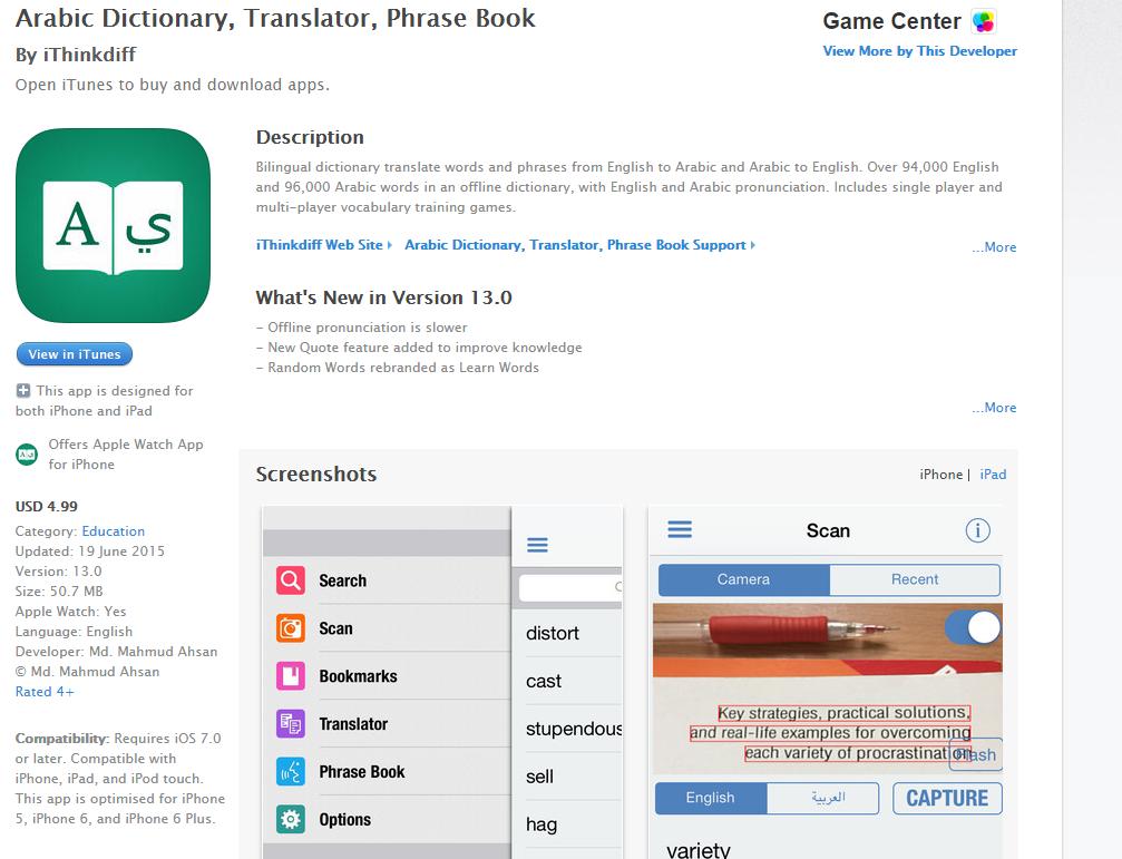Arabic Dictionary