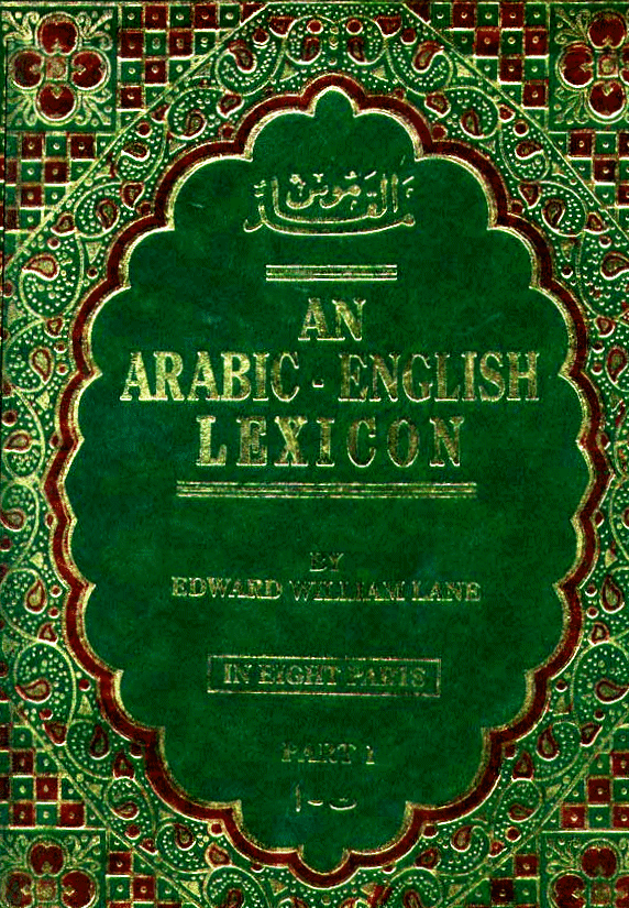 Arabic-English Lexicon by Edward William Lane