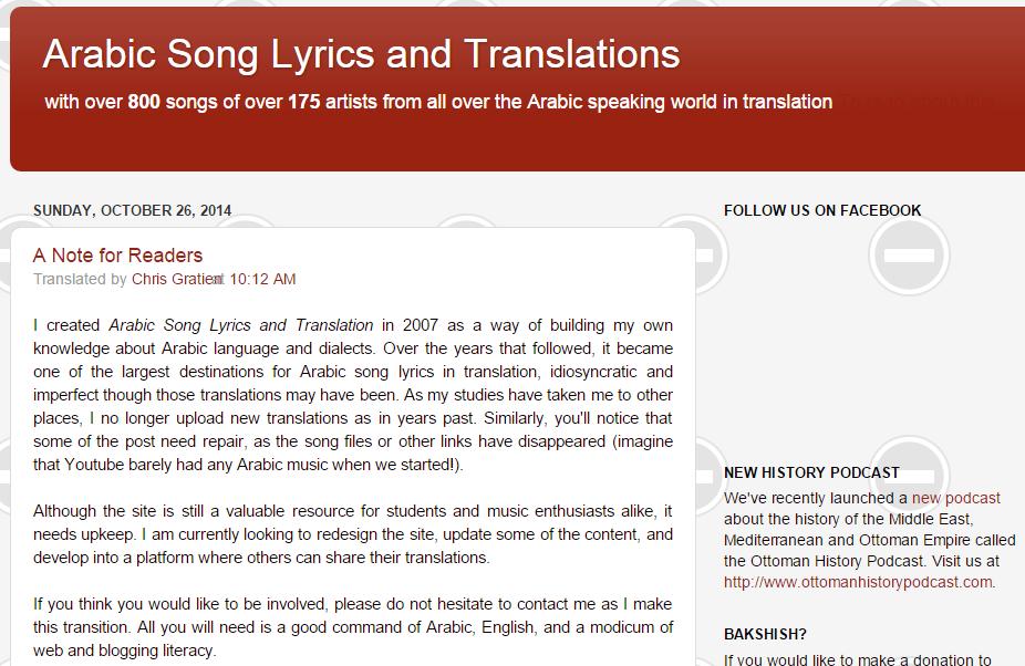 Arabic Song Lyrics and Translation