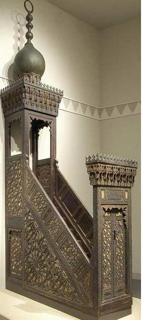 Teachers' Resource: Maths and Islamic Art & Design