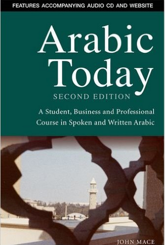 Arabic Today (2nd Edition)