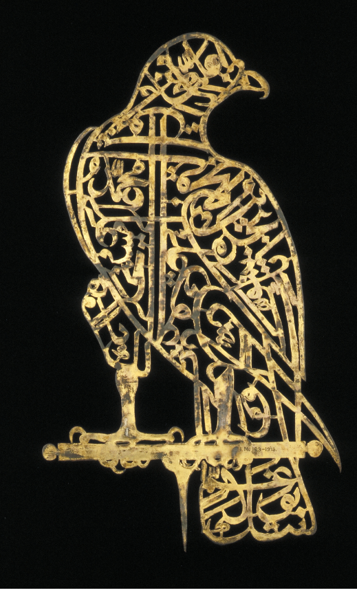 Teachers' Resource: Exploring Calligraphy Through the Jameel Gallery of Islamic Art