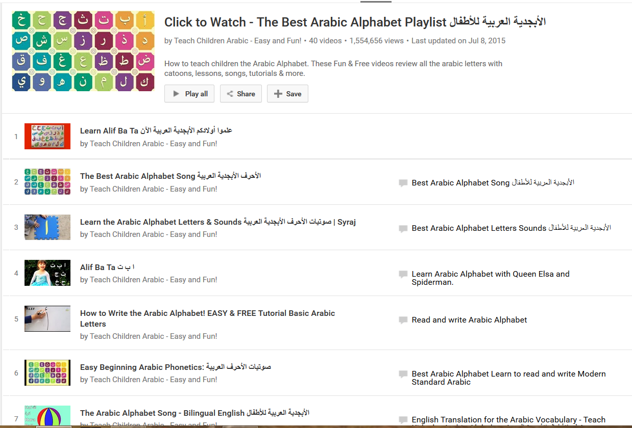 Arabic videos and songs