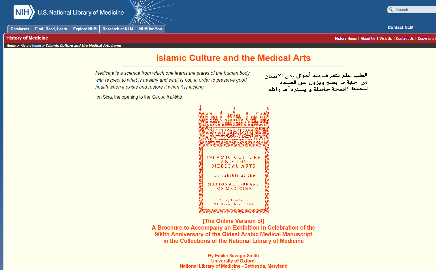 Islamic Culture and the Medical Arts