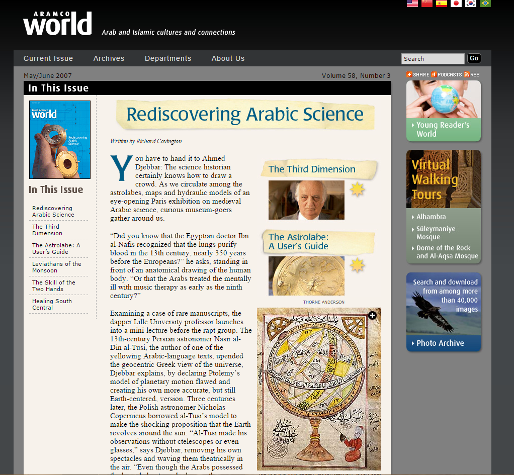 Rediscovering Arabic Science