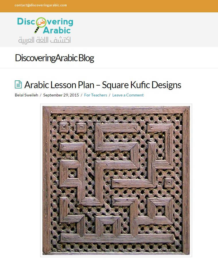 Create Your Own Square Kufic Design