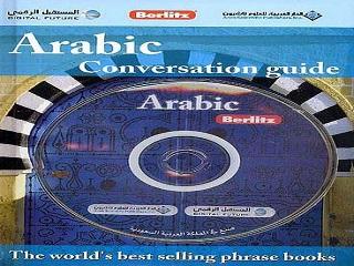 Berlitz Arabic Conversation Guide