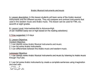 Arabic Musical Instruments (Lesson Plan)