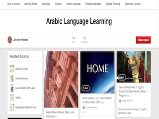 Arabic Language Learning on Pinterest
