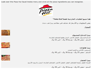 Reading a Pizza Hut menu in Arabic