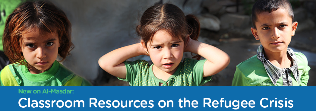 Classroom Resources on the refugee crisis